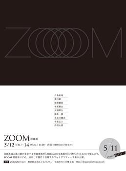 zoom-s.jpg